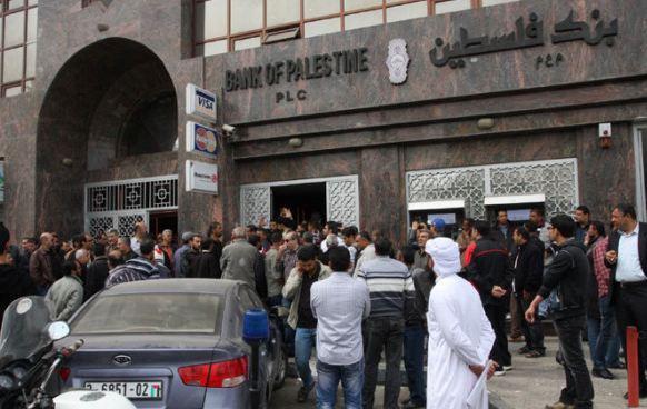 بنك فلسطين : استئناف العمل بكافة فروعها في المحافظات الجنوبية بعد التهدئة