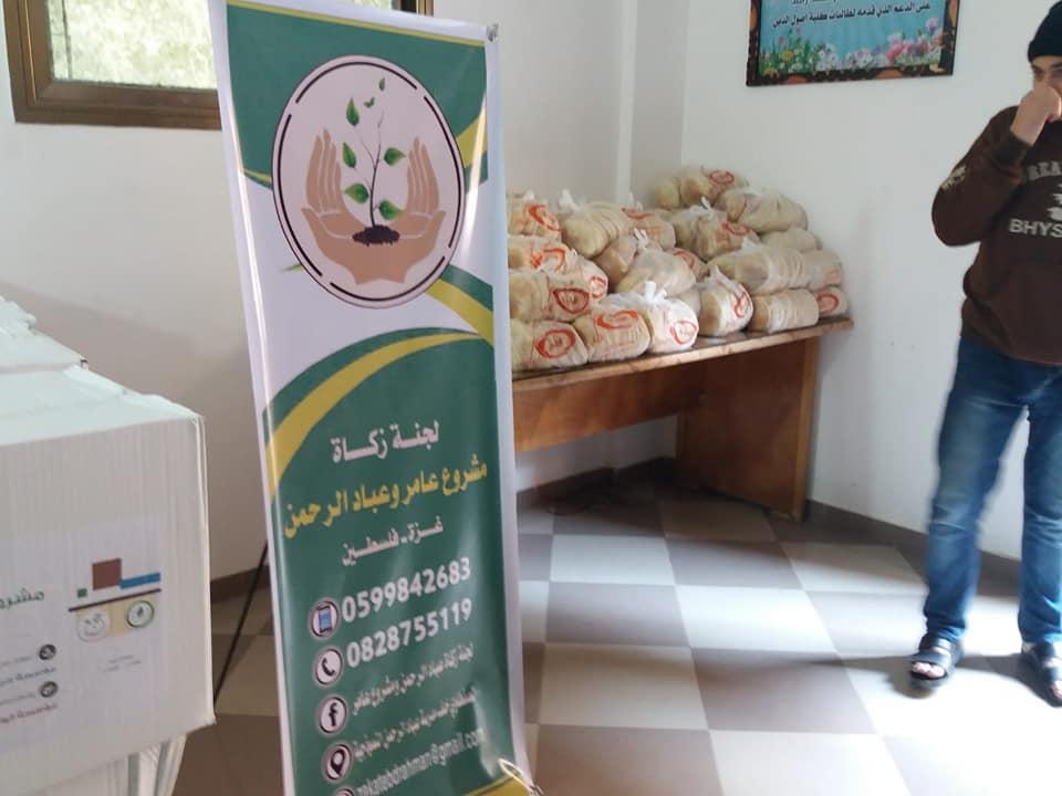 لجنة الزكاة توزع اللحوم علي الأسر الفقيرة بغزة