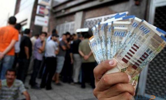 مالية رام الله نسبة صرف رواتب الموظفين ستكون 60% والصرف اليوم الخميس