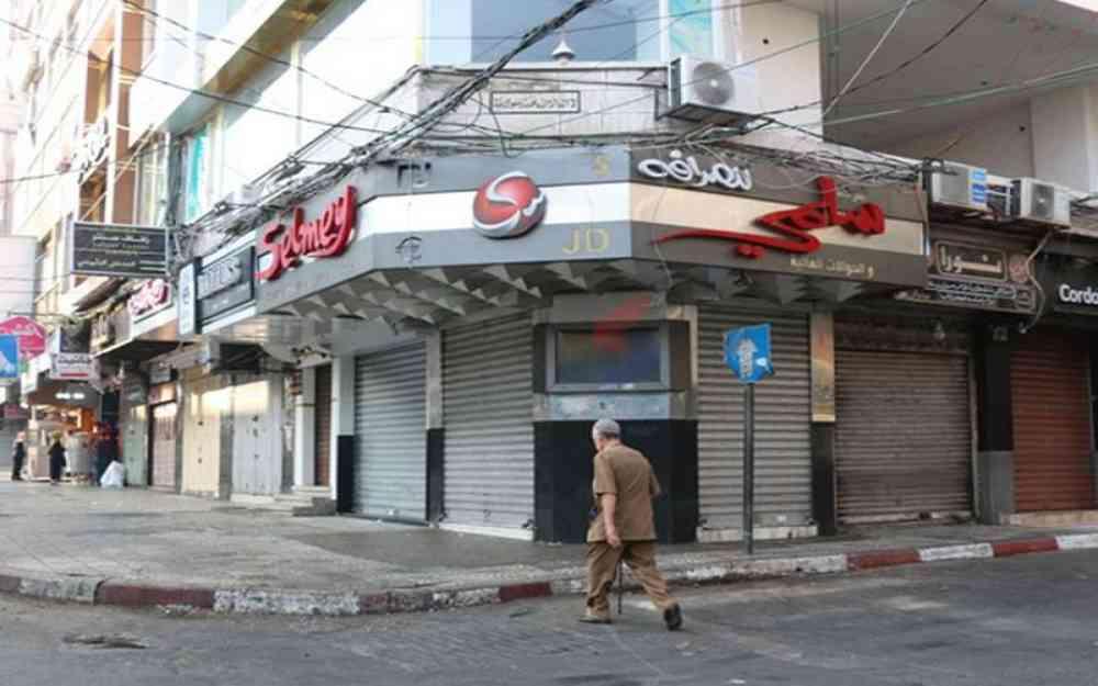 اضراب شامل في قطاع غزة يوم الثلاثاء بسبب مؤتمر البحرين