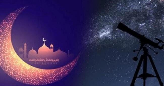اربع دول تعلن يوم الاربعاء المقبل اول ايام العيد
