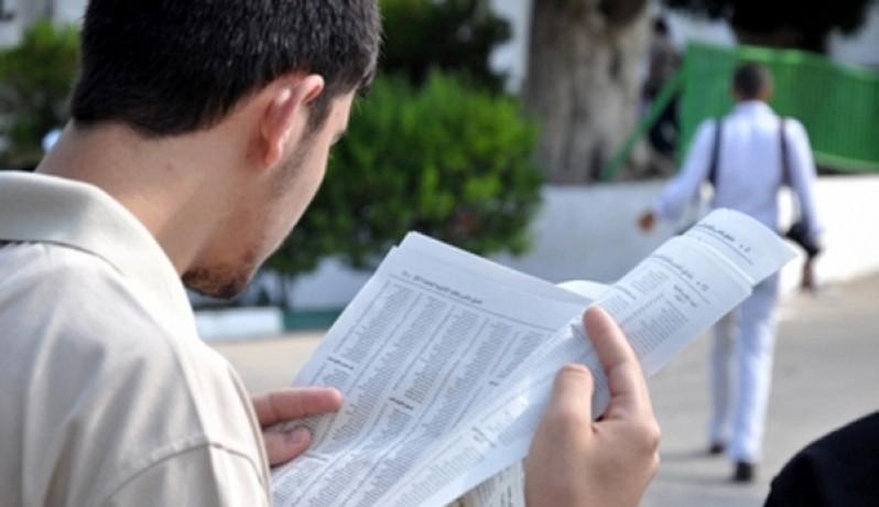 الخميس اول ايام اعلان عن نتائج الثانوية العامة