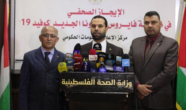 شفاء خمس حالات جديدة بغزة