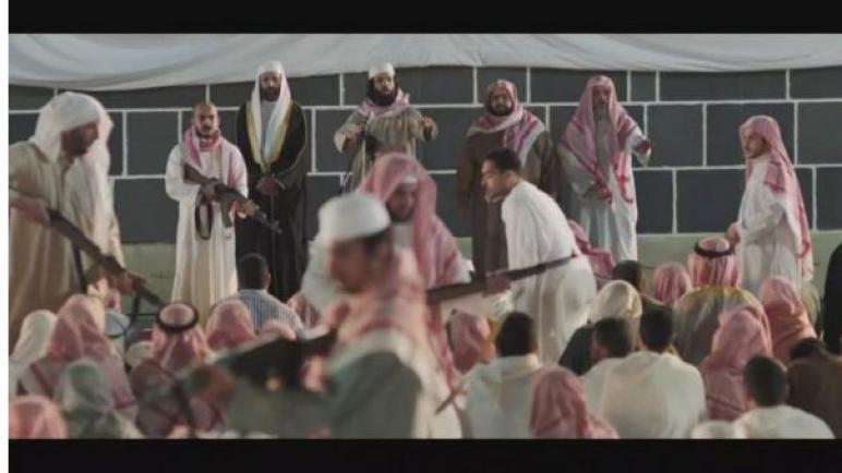 الحرم المكي يتعرض للإقتحام كما لو كان حقيقيًا في مسلسل العاصوف