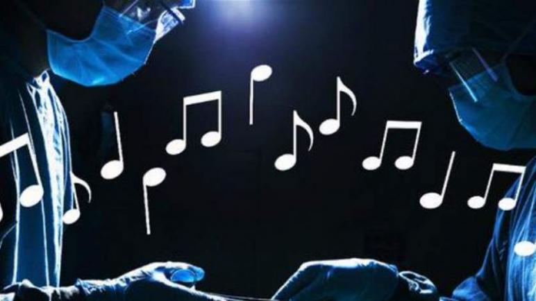 """مخدر جديد للعمليات وهي """"الموسيقي """""""