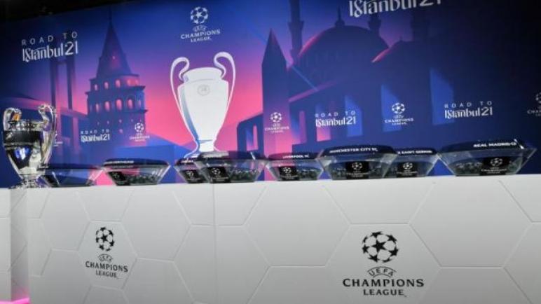 ريال مدريد يصطدم باتلانتا في ثمن نهائي الابطال