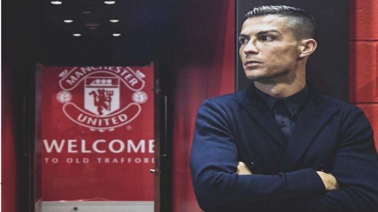 رسميا كريستيانو اصبح لاعبًا لفريق مانشستر يونايتد لمدة عامين