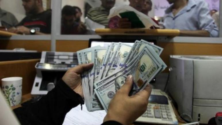 تفعيل رابط فحص 100 دولار من المنحة القطرية شهر مايو