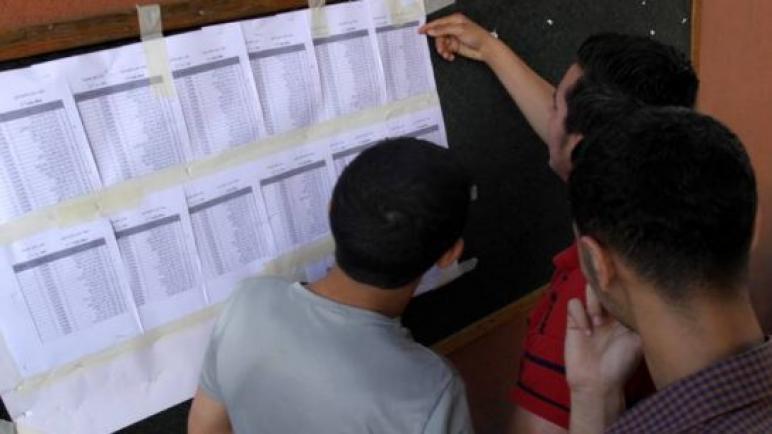 رسميا الحكومة تحدد يوم السبت المقبل اعلان نتائج الثانوية العامة